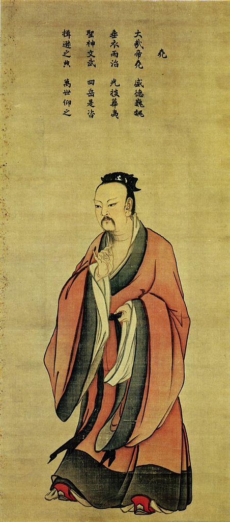 הקיסר הצהוב - רפואה סינית מסורתית